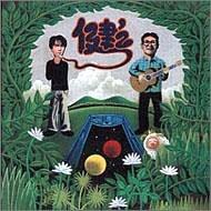 健'z 健'z SPACE SHOWER MUSIC