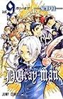 D.Gray-man 第9巻 2006年11月02日発売
