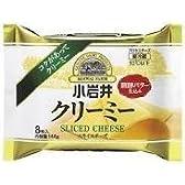 小岩井 スライスチーズ【クリーミー】144g×12個セット≪クール便発送≫