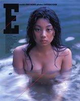 小池栄子写真集/E (タレント・映画写真集)