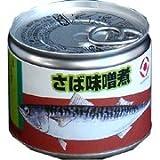 さば味噌煮 200g×10缶