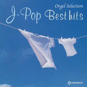 オルゴール・セレクション J-POPベストヒット
