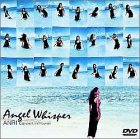 Angel Whisper〜ANRI Concert in Hawaii〜 [DVD]