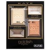 KATE ゴールディッシュアイズ<アイシャドウ> (GD-1)