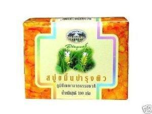 アジアン石鹸100g Turmeric