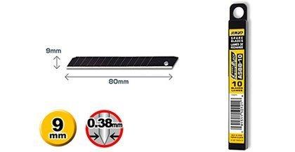 olfa-excel-black-abb-10b-lame-per-taglierino-ultra-affilate-9-mm-confezione-da-10-pezzi-colore-nero-