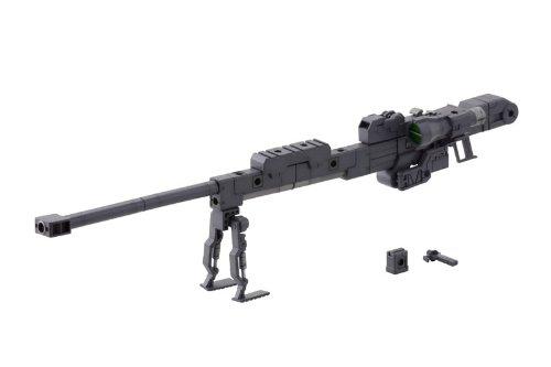 M.S.G ヘヴィウェポンユニット01 ストロングライフル (NONスケール プラスチックキット)