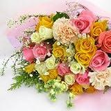 30本のバラと季節の小花付き【生花】 春色パステルミックスブーケ【お祝い・記念日・誕生日・フラワーギフト・バラ】