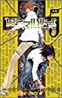 DEATH NOTE 第5巻