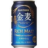 サントリー 金麦 350ML 1缶