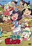忍たま乱太郎 第2期 DVD-BOX 4