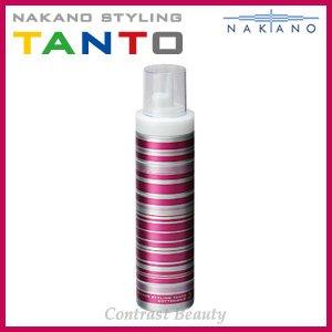 ナカノ スタイリング タント コットンホイップ 3 200g ≪ナカノタント≫