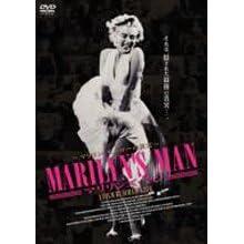 MARILYN`S MAN -マリリンズ・マン- ~マリリン・モンローの真実~ 通常版