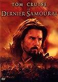 echange, troc Le Dernier samouraï