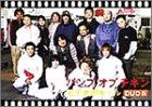 ビデオポキール DVD版