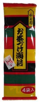 Nagatanien - Nori Chazuke (rice soup seaweed seasoning) 0.85 Oz. (Rice Soup Seasoning compare prices)