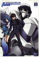 Full Metal Panic the 2nd Raid: Act 3 Scene 1