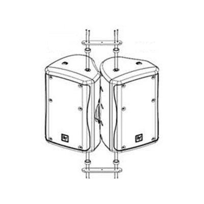 Electro-Voice Cb5-W Zx : Accessories