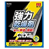 Kenko 強力乾燥剤 ドライフレッシュ DF-BW203 シートタイプ 3枚入り 乾燥剤 シリカゲル 除湿 脱臭 カメラ レンズ メディア