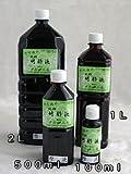 竹酢液 原液 500mL/お風呂、水虫、アトピーなどに