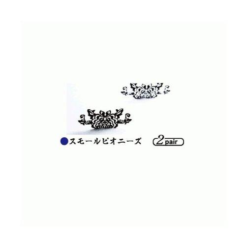 日本特許取得特許番号 PAPERSELF 紙つけまつ毛 スモールピオニーズ