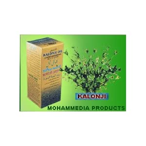 Kalonji Oil 100% PURE For Kidney Pain and Diabetes