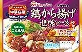 日本ハム 中華名菜 鶏から揚げ怪味ソースX6袋 おいしい中華つくれます 冷蔵商品