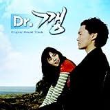Dr. ギャング 韓国ドラマ OST (MBC TV Series)(韓国盤)