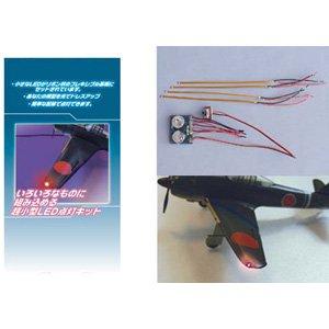 Ultra-Compact LED Model Airplane Lighting Kit
