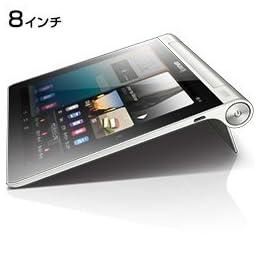 レノボ・ジャパン Lenovo YOGA TABLET 8 59387741