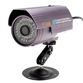Wanscam - Wireless Night Vision Outdoor IP Camera (Waterproof, IR 20M)