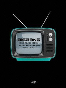 BIGBANG BEST MUSIC VIDEO COLLECTION 2006-2012 -KOREA EDITION-(DVD3枚組)  (初回生産限定盤)