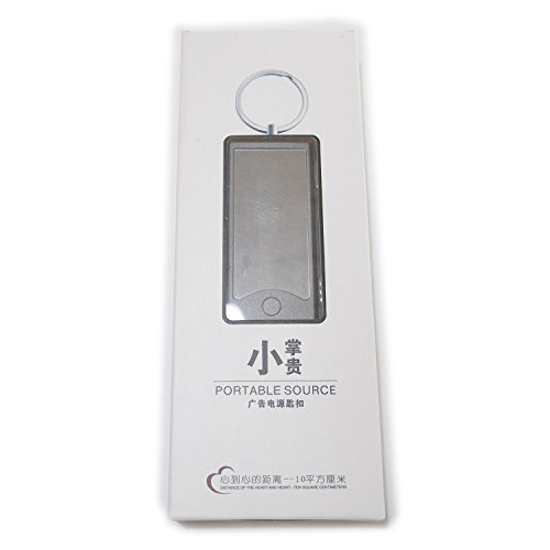 Hamee-Christmas-600mAh-Power-Bank