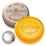 ハニーラボ 完熟蜂蜜サボン〈枠練〉 60g (缶入り)約1ヶ月分 / Honey Lab Ripen Honey Soap  In a can