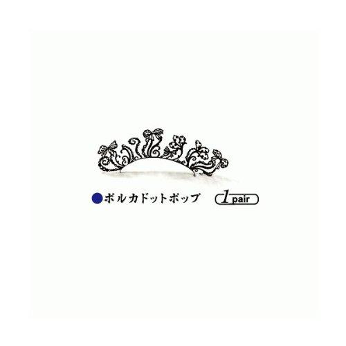日本特許取得特許番号 PAPERSELF 紙つけまつ毛 ポルカドットポップ