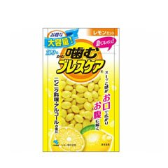 【小林製薬】噛むブレスケア パウチ レモンミント 100粒