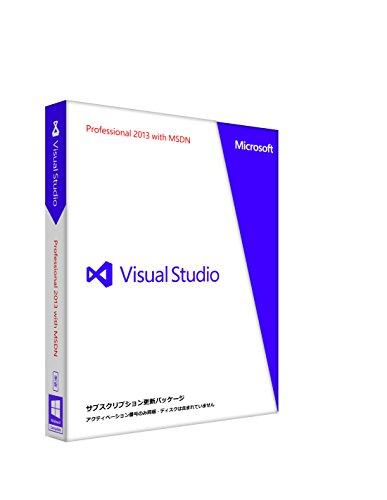 Microsoft Visual Studio Professional 2013 with MSDN 更新版