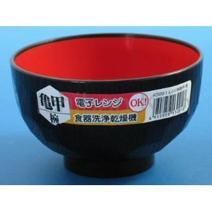 Microwavable Donburi Bowl Black Small