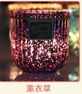 The opaque colorful glass wax imported natural oil aromatherapy candles smoke-Plating Glass with candles ,7.27.5cm,6,7.27.5cm