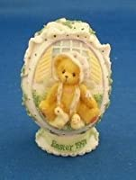 Cherished Teddies - Girl With Chicks - 1997 Easter Egg by Enesco