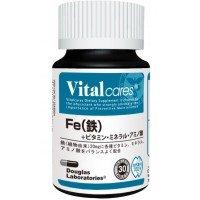 Vitalcares バイタルケアーズ Fe +ビタミン・ミネラル・アミノ酸 30粒入 2個セット 0292723