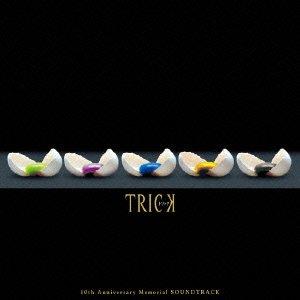 トリック 10th Anniversary Memorial Soundtrack