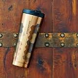Starbucks Stainless Steel Honeycomb Tumbler, 12 Fl Oz