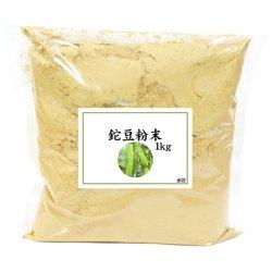 鉈豆粉末1kg なたまめ 刀豆 ナタマメ パウダー