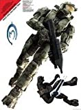 Halo 3 Wall Graffix - Master Chief 2ft Room Sticker Poster
