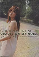 CRADLE ON MY NOISE L*I*V*E -LIVE INSOMNIA VIDEO EDITION- [DVD]