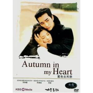 AUTUMN IN MY HEART KOREAN DRAMA w/English Subtitles