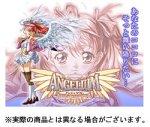ANGELIUM(アンジェリウム)-ときめきLOVE GOD-初回
