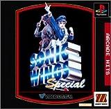MajorWaveシリーズ SONIC WINGS Special