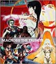 MACROSS THE TRIBUTE